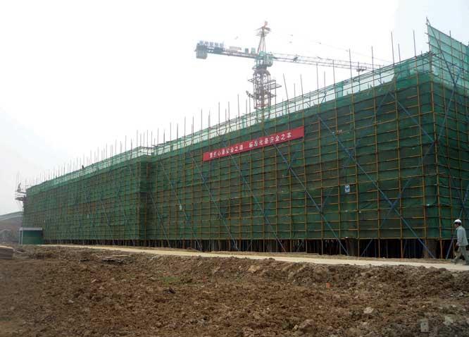 南京板桥项目部2#,3#楼主体结构提前封顶