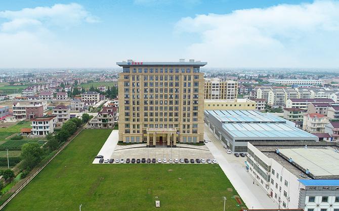 中联世纪建设集团总部大楼