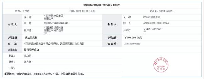 微信图片_20200210111616.png