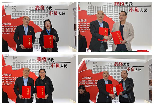 集团党委王浩初中签订党建联盟协议.jpg