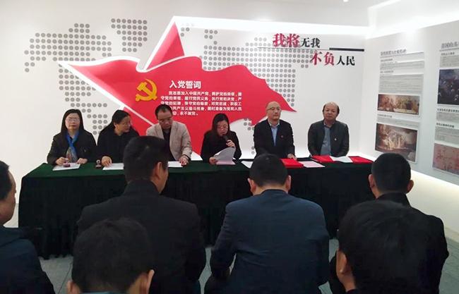 2、集团党委与正余镇四所学校共同举办主题党日活动.jpg